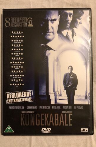 Kongekabale (DVD)