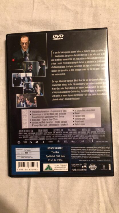 Kongekabale (DVD) 1