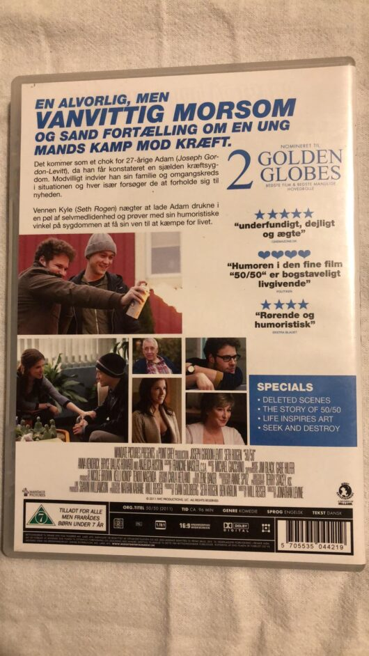 50/50 (DVD) 1